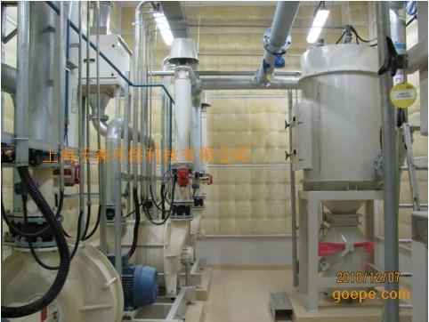 CVE工业中央吸尘系统