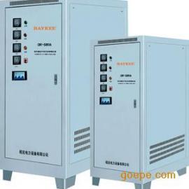 上海稳压器厂家/上海稳压电源厂家/上海稳压电源价格