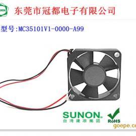 SUNON电扇-监控设备
