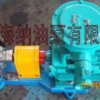 YCB8不锈钢齿轮泵-YCB8不锈钢圆弧泵找海纳