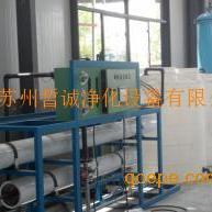 电镀行业清洗用水要的要求