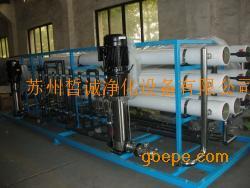 硅材料冲洗用高纯水设备