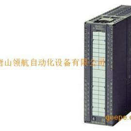 唐山PLC控制柜