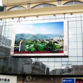 P16彩色LED电子显示屏 户外最实惠广告大屏幕型号