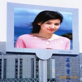 供应北京各个区域户外LED广告电子屏特价限时