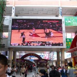 广东LED显示屏专业厂家 广告电视屏幕最低价格供应商