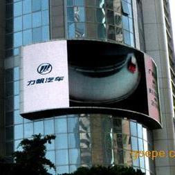 广告电子屏 LED广告显示屏室外P16全彩最新价格