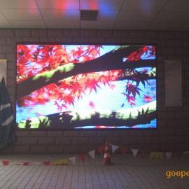 P7.62彩色LED电子显示屏报价