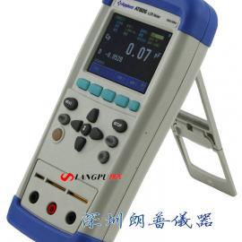 手持LCR数字电桥AT825