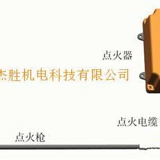 供应XDH-20高能点火器广州