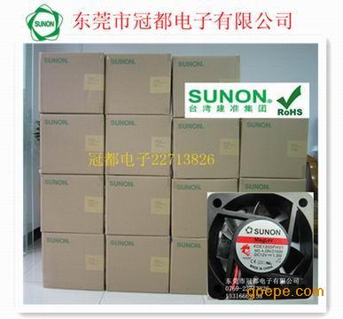 SUNON建准MB60201V2现货