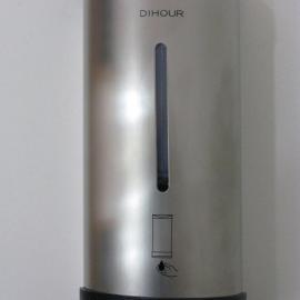 不锈钢自动皂液器