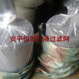标准型气液过滤网标准型气液网