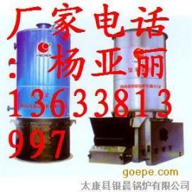 燃气立式热水锅炉/燃气卧式热水锅炉