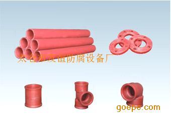 捷聚丙烯管道+高精密捷聚丙烯管道
