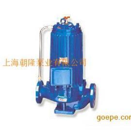 上海厂家直销无泄漏屏蔽泵