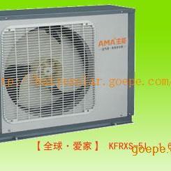上海家用空气源热泵安装
