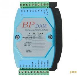 BP-7044 开关量输入/输出模块