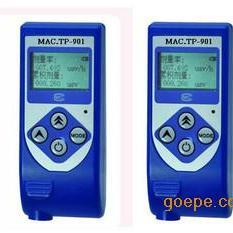 个人剂量仪/核辐射检测仪报警仪