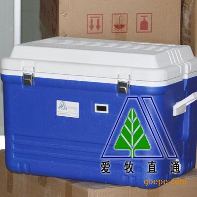 温度显示冷藏箱、液晶显示药品冷藏箱60升