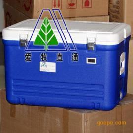 50升医用冷藏箱(温度显示药品冷藏箱)