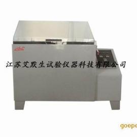 常州生产腐蚀试验箱/二氧化硫腐蚀试验箱