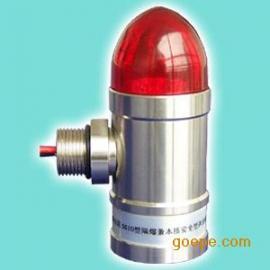 不锈钢防爆声光报警器