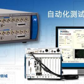 传感器定制|传感器开发|压力传感器