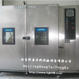 北京交变高低温试验箱厂家