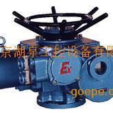 矿用电动防爆型执行器