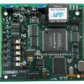 成都模拟量输入卡USB5953