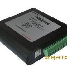 隔离数字量输入输出卡USB5538