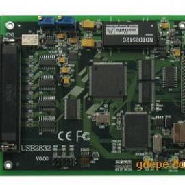 USB数据采集卡USB2832