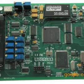 成都USB数据采集卡USB2833