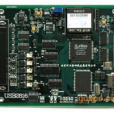 重庆模拟量输入输出卡USB2816