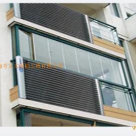 半阳台壁挂式太阳能