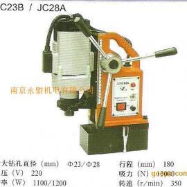 扬州金力磁座钻 南京 磁力钻 总代理