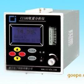 氧化锆微量氧分析仪
