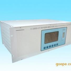 高纯氧分析仪