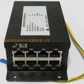 4路硬盘录像机防雷器4路网络防雷器