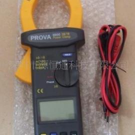 台湾泰仕PROVA6600三相电力计PROVA-6600