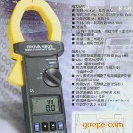 台湾泰仕PROVA6605钩式电力计PROVA-6605