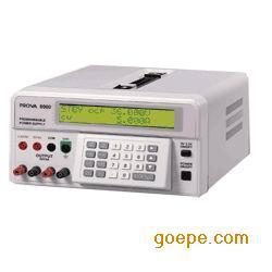 台湾泰仕PROVA8000电源供应器PROVA-8000