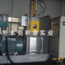 橡皮管密炼机/110L橡皮管密炼机