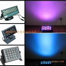 30W投光灯/LED大功率30W投光灯