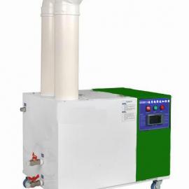 十博体育加湿机厂房加湿机空气加湿机自动加湿机