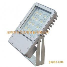 40W大功率投光灯/LED投光泛光灯