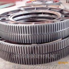 优质球磨机大齿轮 配件
