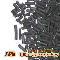 江西南昌市活性炭颗粒碳生产厂家