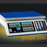 30公斤电子秤,30公斤电子秤价格